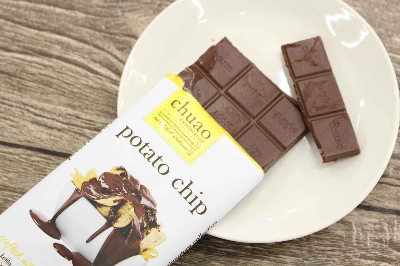 ミルクチョコレートポテトチップ