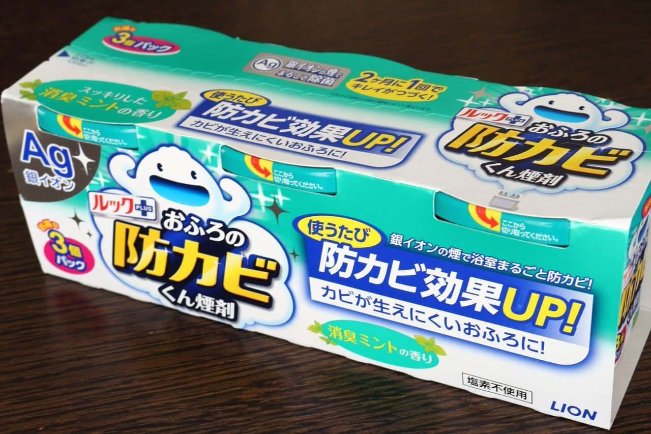 浴室の防カビ剤のルック おふろの防カビくん煙剤とらくハピ お風呂の防カビ剤、らくハピ お風呂の防カビ剤カチッとおすだけ