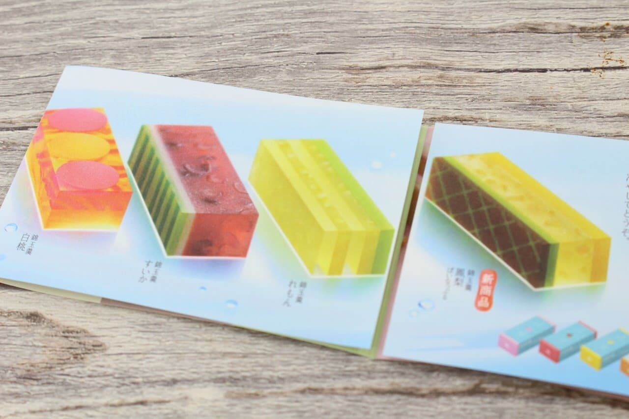 両口屋是清の夏季限定の錦玉羹「涼夏 ささらがた」、すいか、れもん、白桃、鳳梨の4種