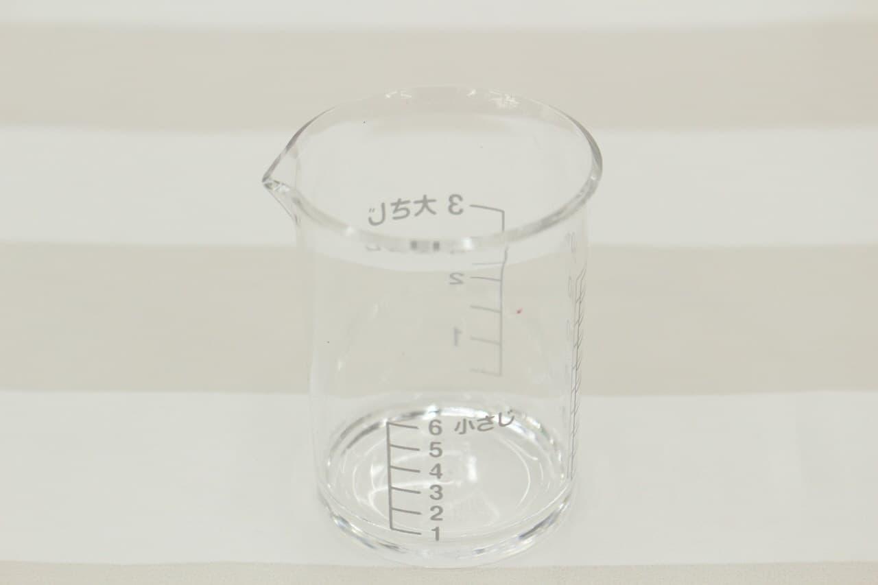100均の便利な計量カップ&計量スプーン--可愛いミルクパン型や50mlまで量れるビーカー型など
