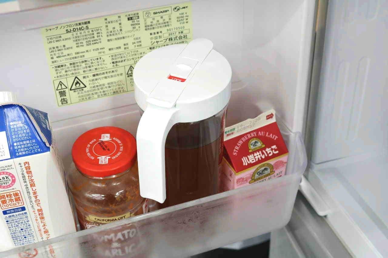 ニトリスリム冷茶ポット