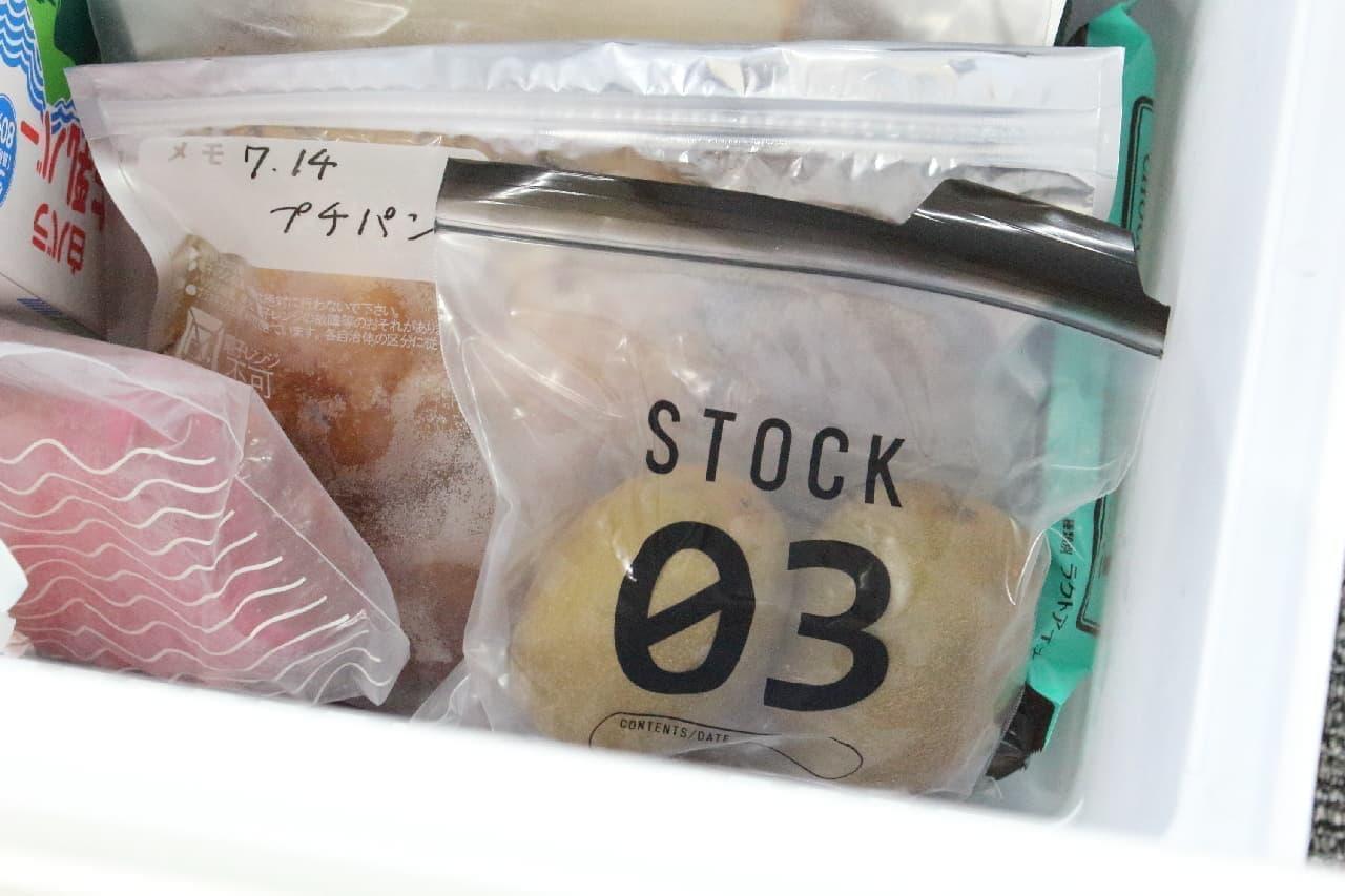 家事ハック、キウイは丸ごと冷凍保存しよう♪ 手で簡単にむけてシャーベットのように、スムージーやジャムづくりにも