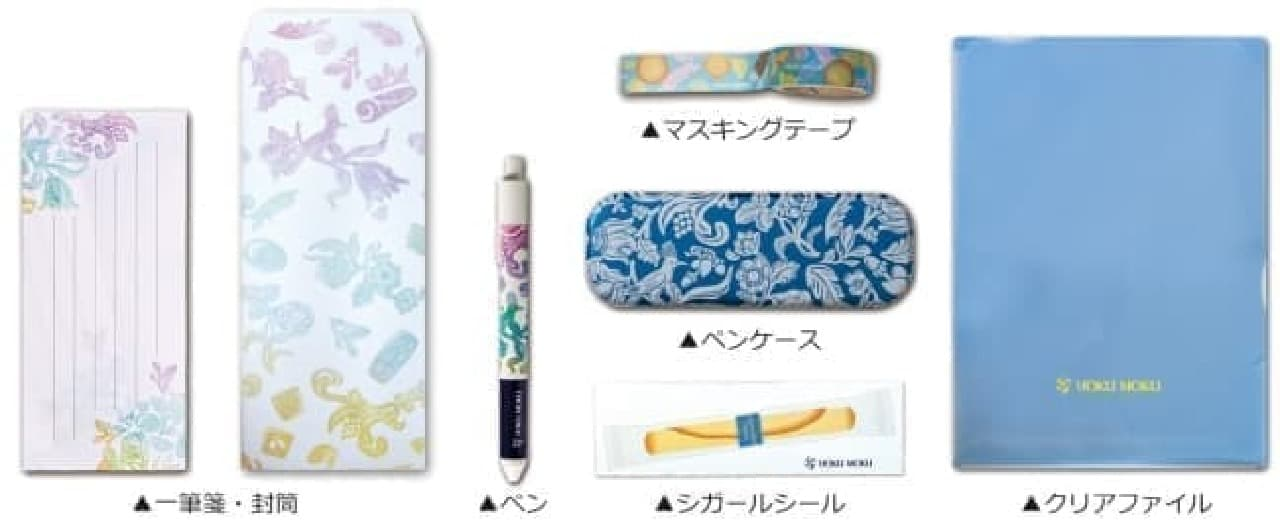 ヨックモック初の文房具「ヨッ具モッ具」が青山本店に、公式オンラインサイトでの発売も予定