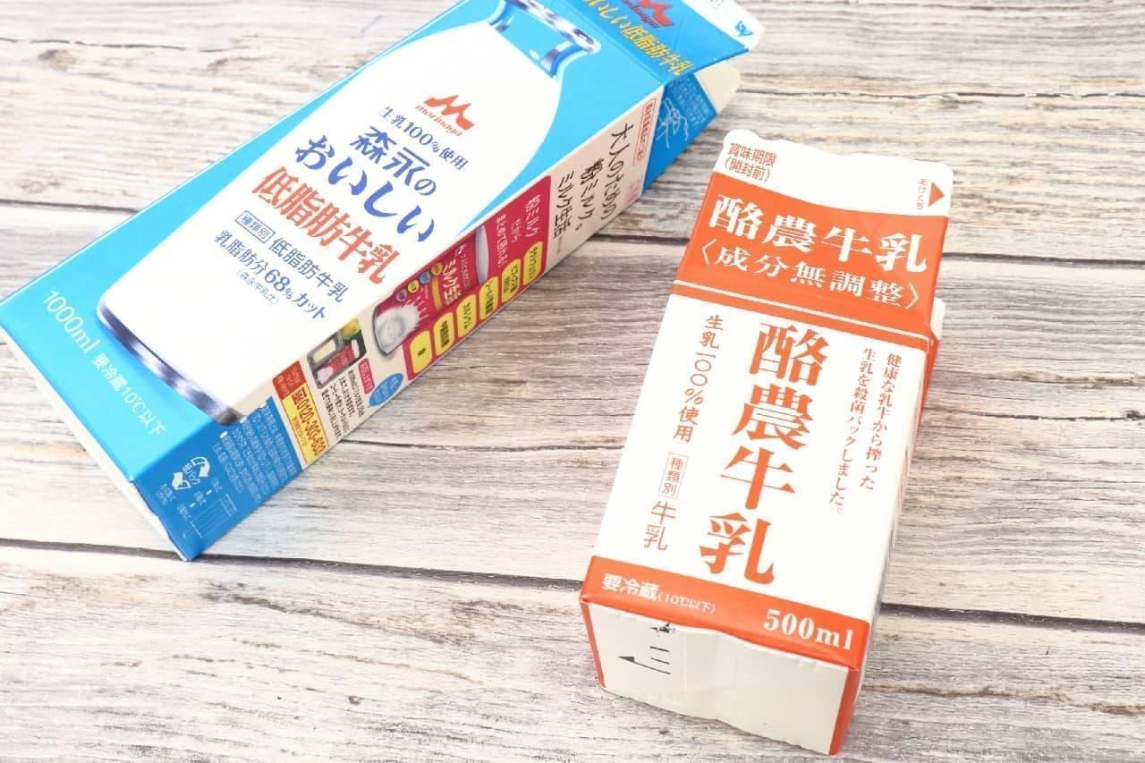 空の牛乳パックはカレーの保存容器に便利