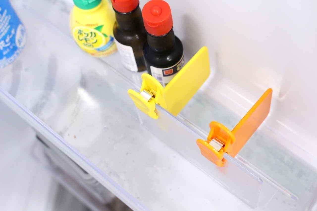 冷蔵庫仕切りクリップ