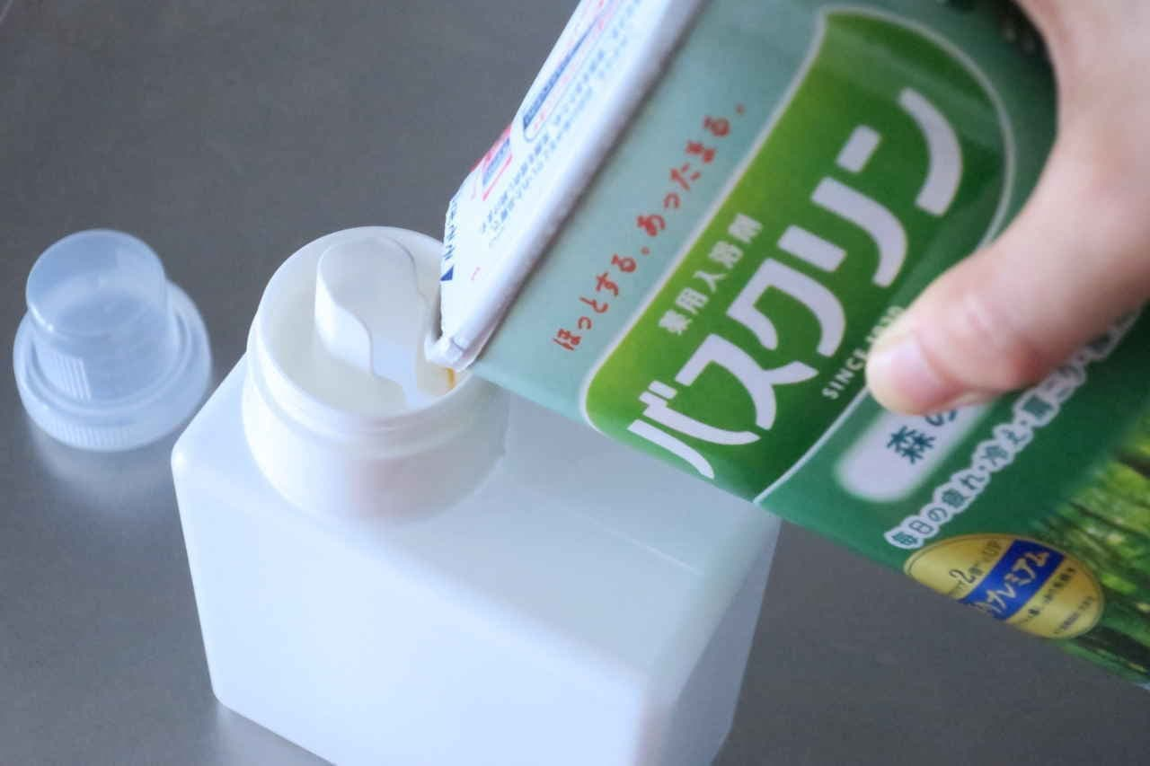 100均 入浴剤詰め替えボトル