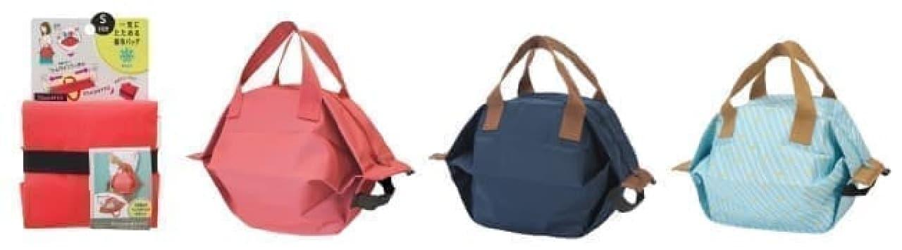 一気にコンパクトにたためる「Shupatto(シュパット)」の保冷バッグ