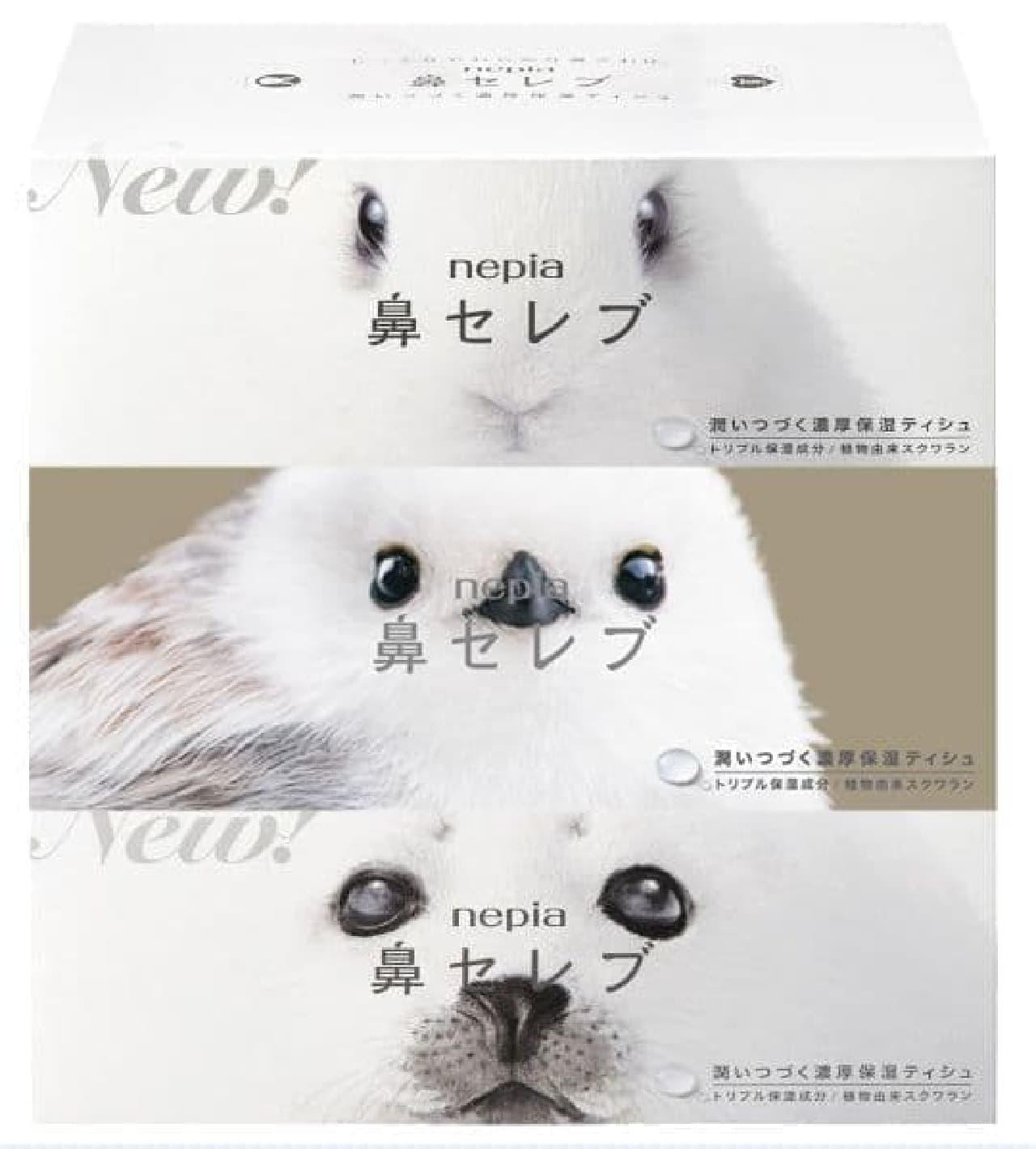 王子ネピアから「ネピア 鼻セレブティッシュ 3個パック」の秋季限定パッケージ、かわいすぎるシマエナガやうさぎ、あざらし