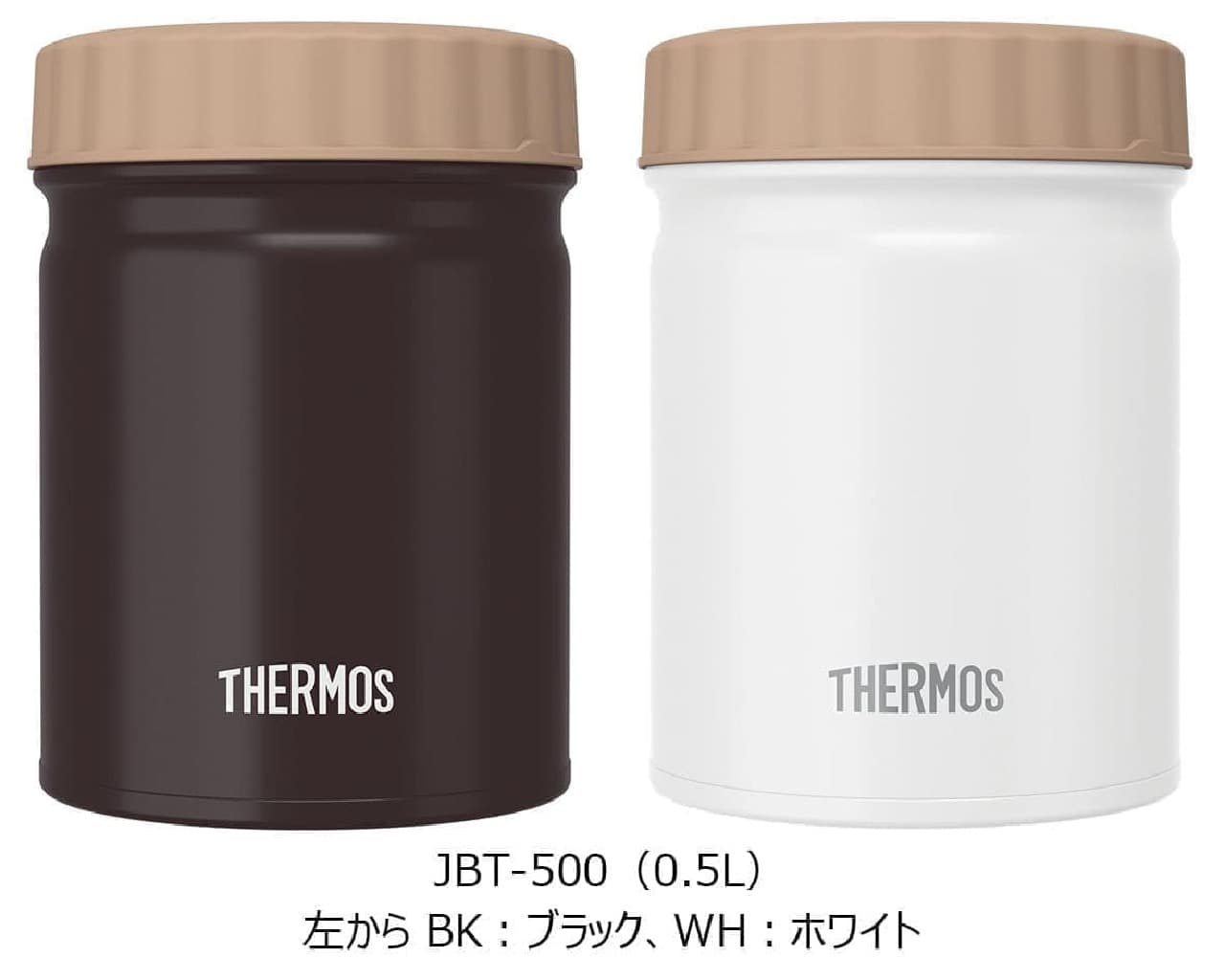 thermos-soup-jar-renewal-2019