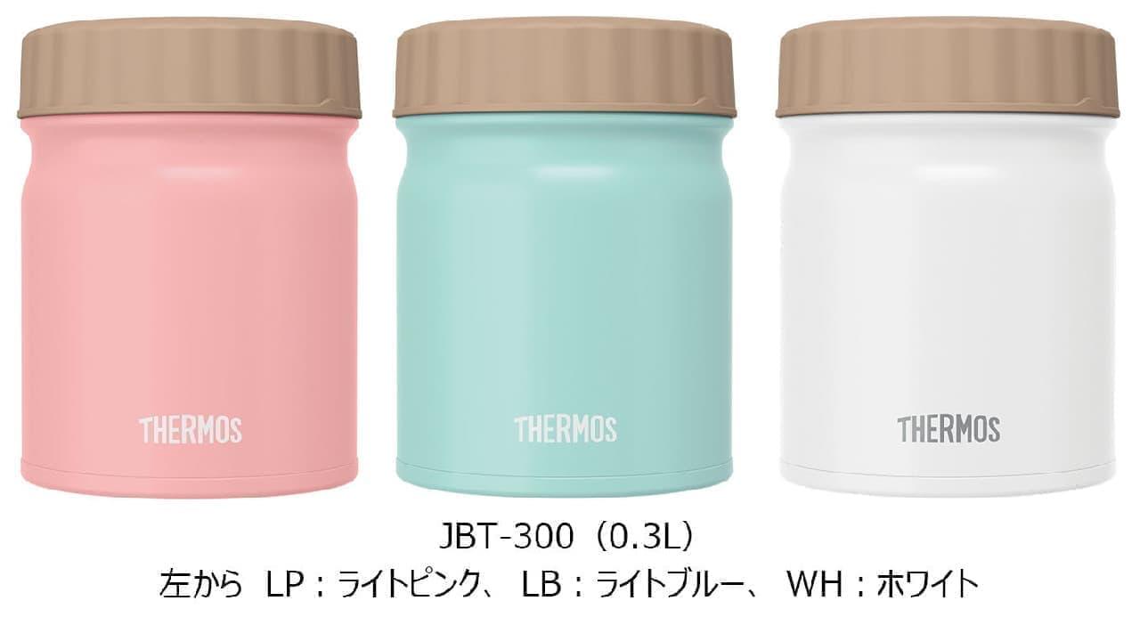 サーモス 真空断熱スープジャー(JBT-300/400/500)