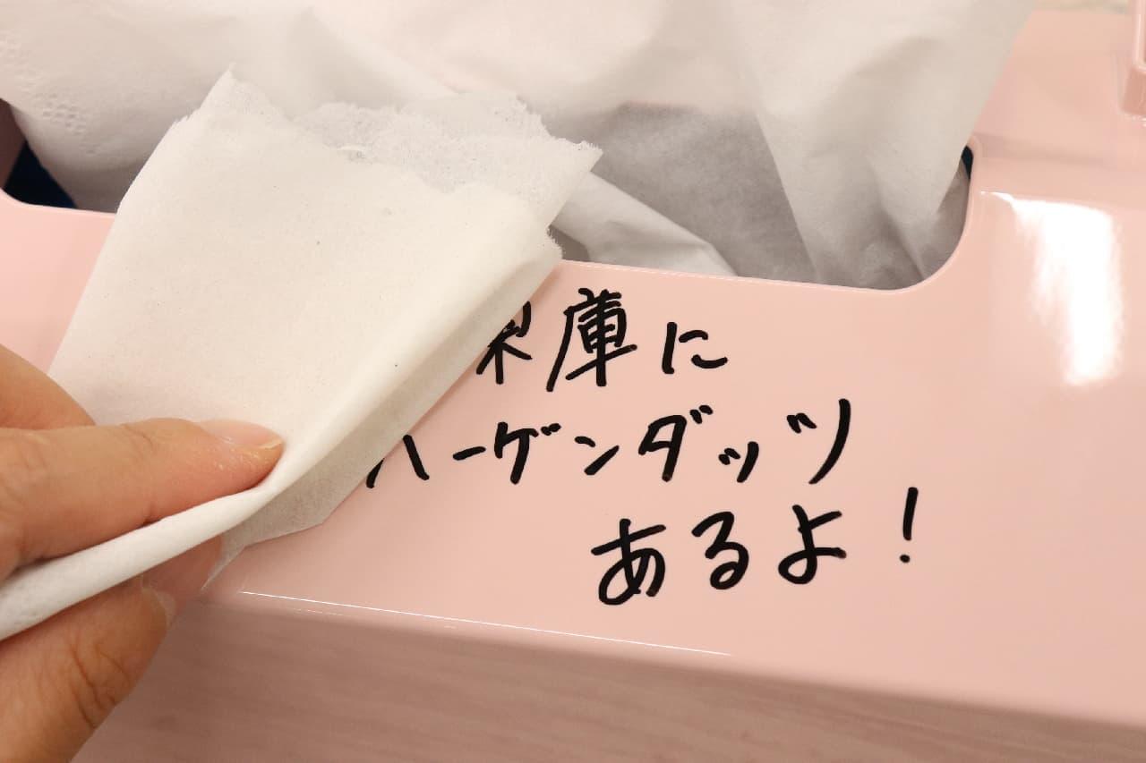 マーカーで何度もメモできる♪ホワイトボード型ティッシュケース「MEMORU」--可愛くて便利、付箋の代わりに