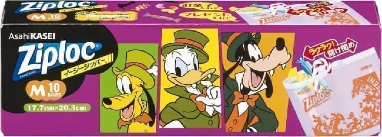 今年のハロウィンにも登場♪「ジップロック」からディズニー限定デザイン--「トイ・ストーリー」や「くまのプーさん」など