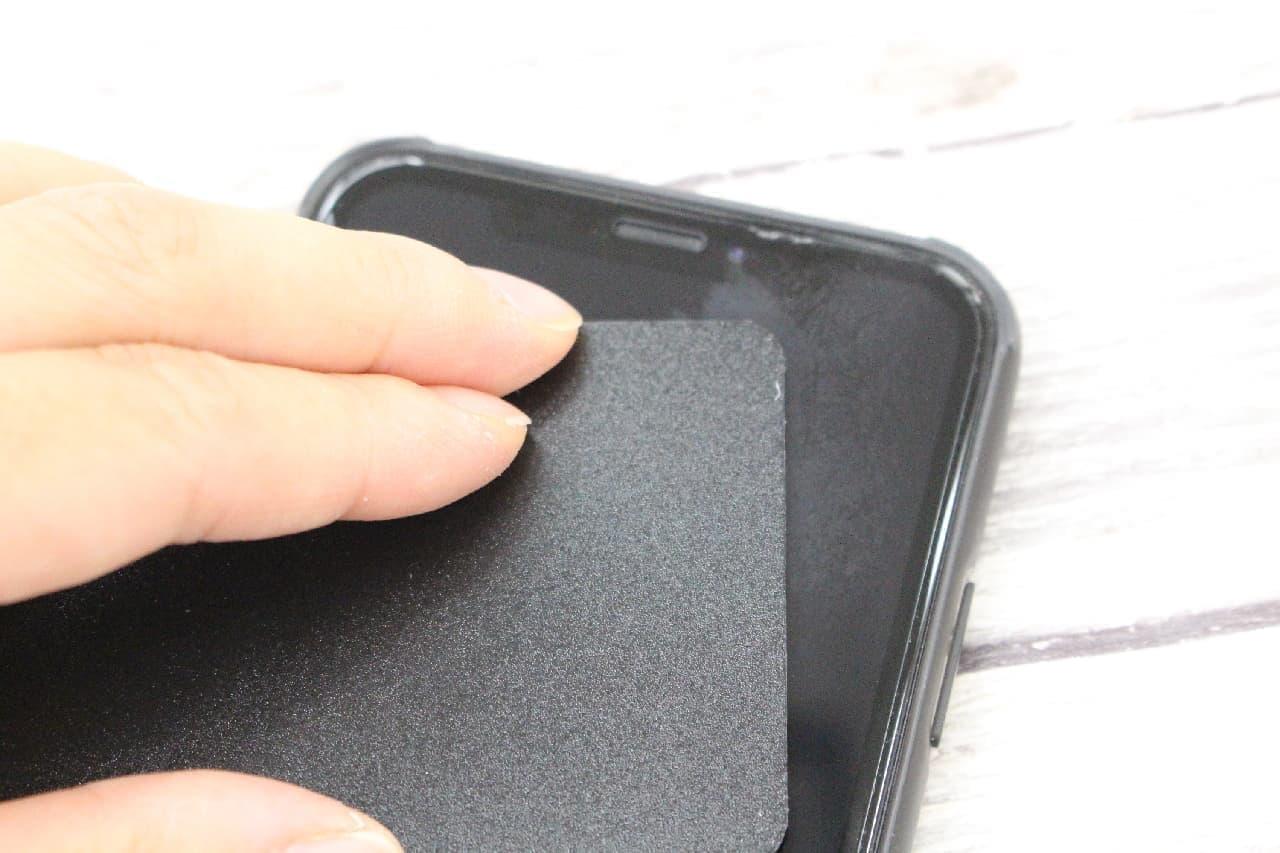 スマホの指紋はマイクロファイバーですっきり♪100均の可愛い「カードクリーナー」