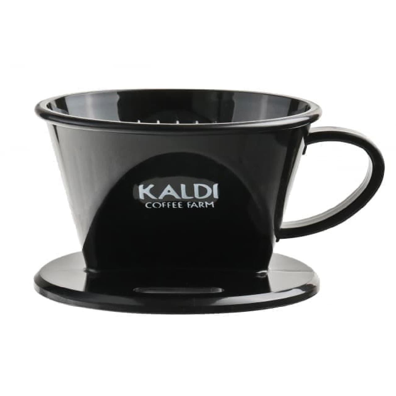 オリジナル グラスコーヒーサーバー300