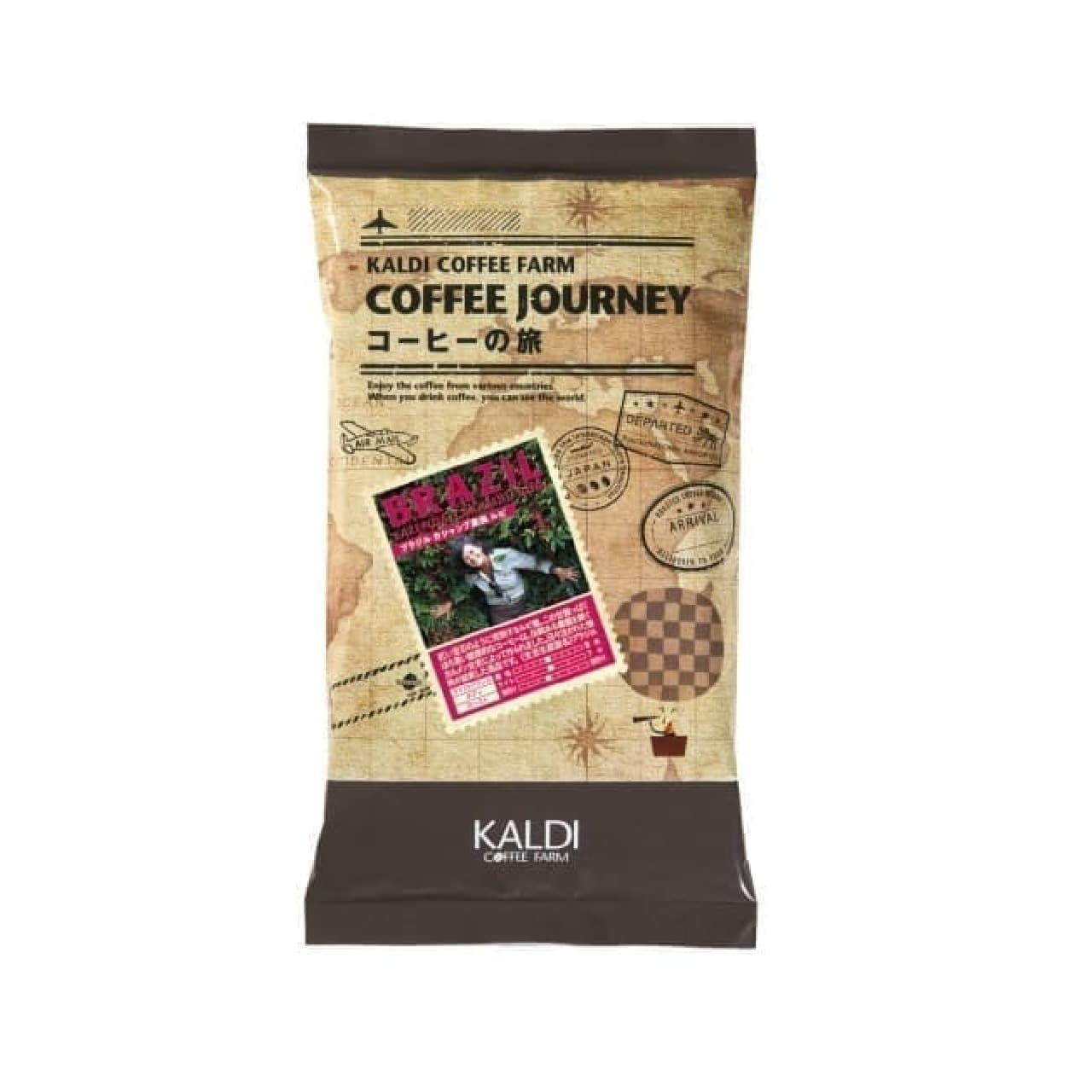 カルディコーヒーファームに「限定コーヒー豆&コーヒーフィルターケースセット」