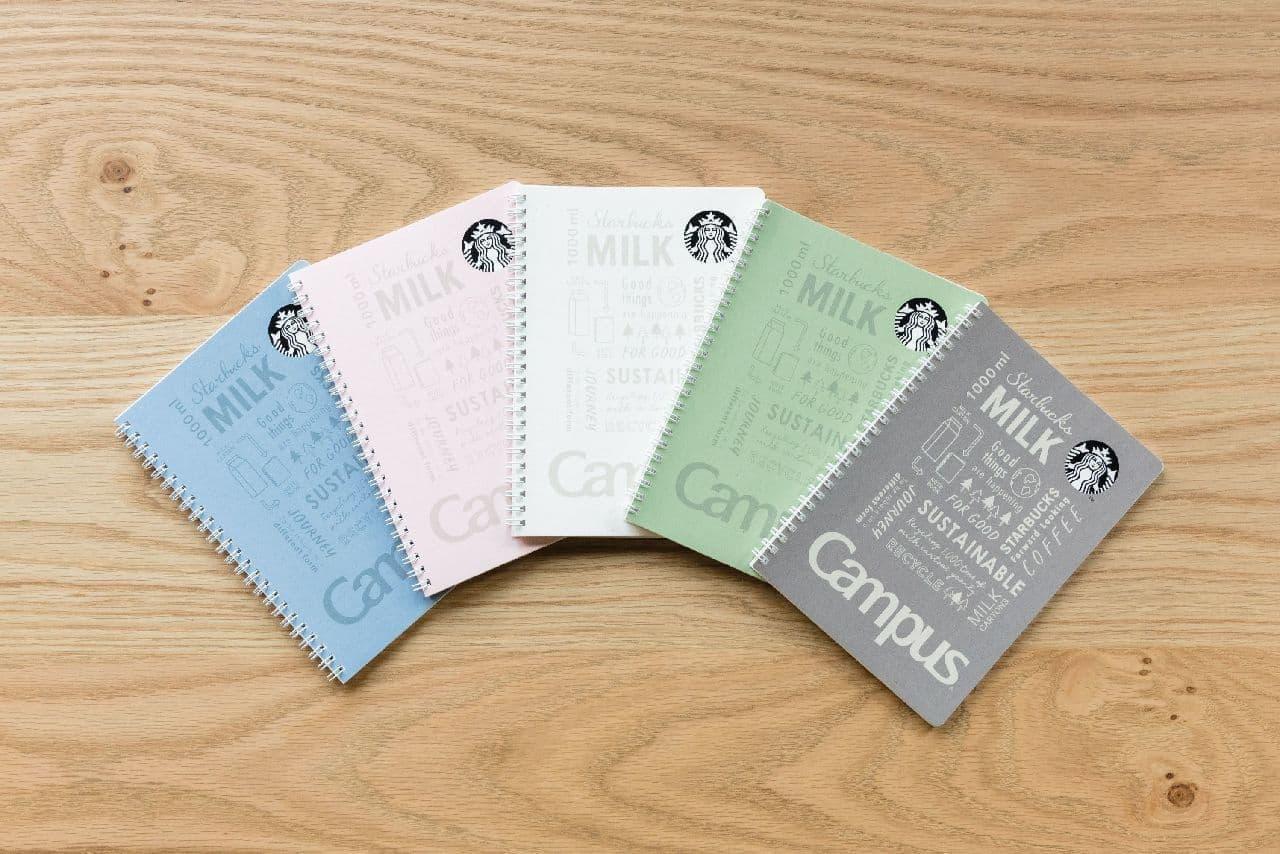 コクヨから、スターバックス コーヒー ジャパンと共同開発した「スターバックス キャンパスリングノート」