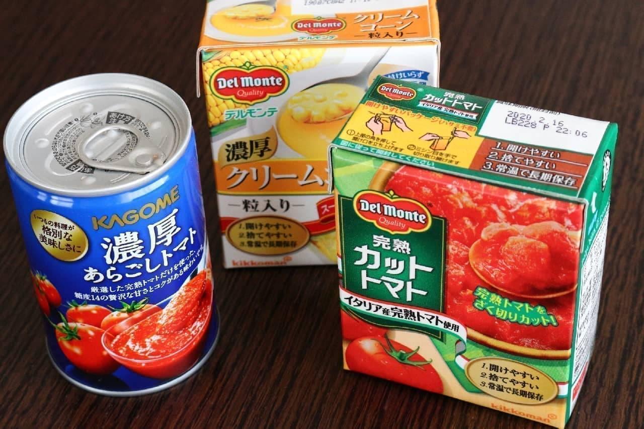 冷凍や缶詰も味方に!野菜を毎日食べる3つの簡単なコツ