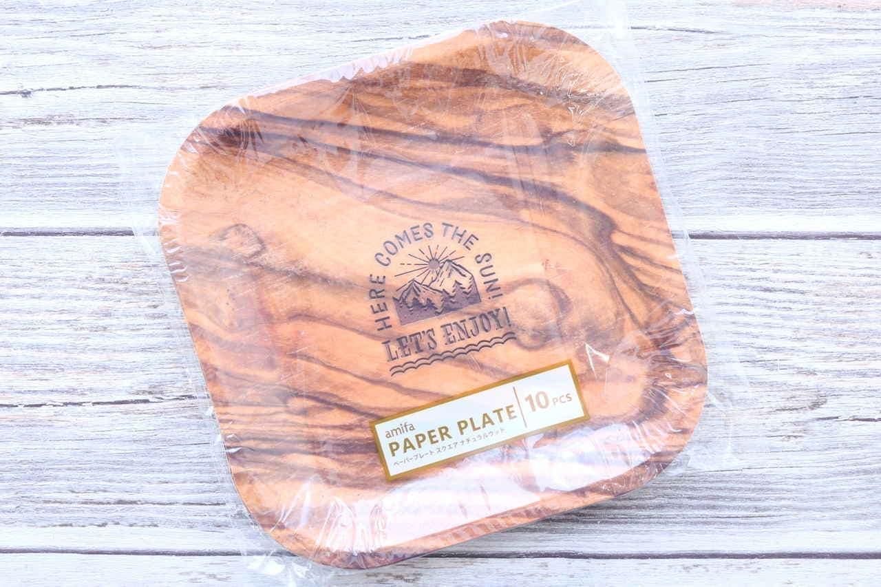 セリアのおしゃれな紙皿