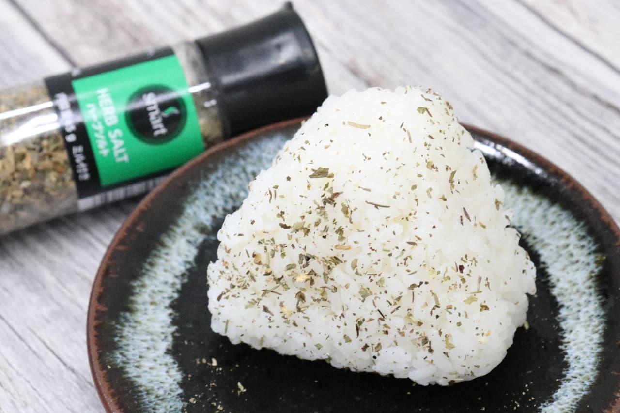 100均の岩塩やハーブソルト