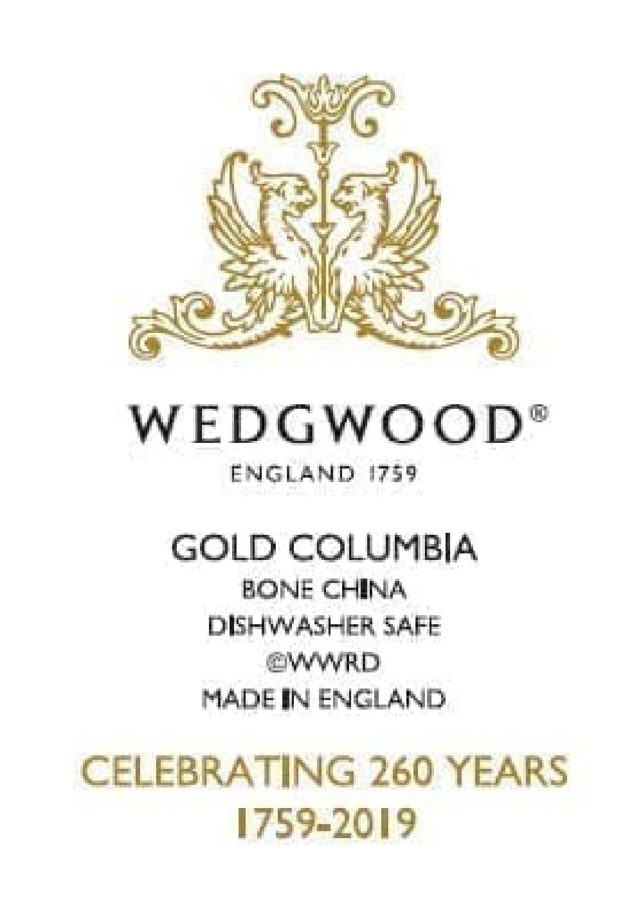 ウェッジウッドが260周年--シンプルで上品な金色の「コロンビア ゴールド」が数量限定で