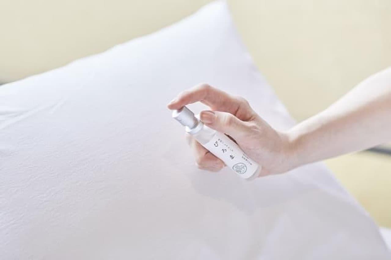 市田商店「ぴろま枕用フレグランス」と枕