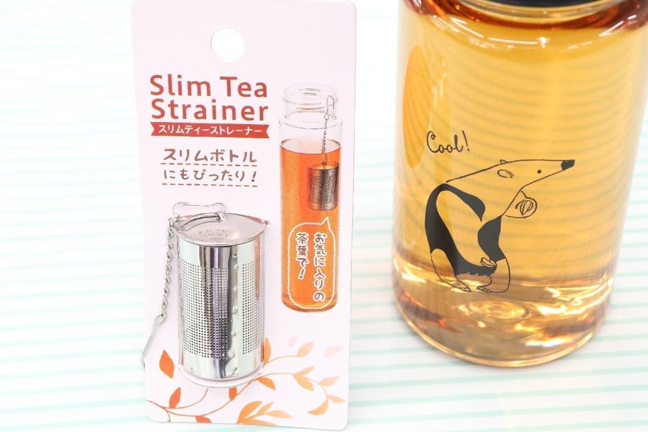 100均の小さな茶こし「スリムティーストレーナー」