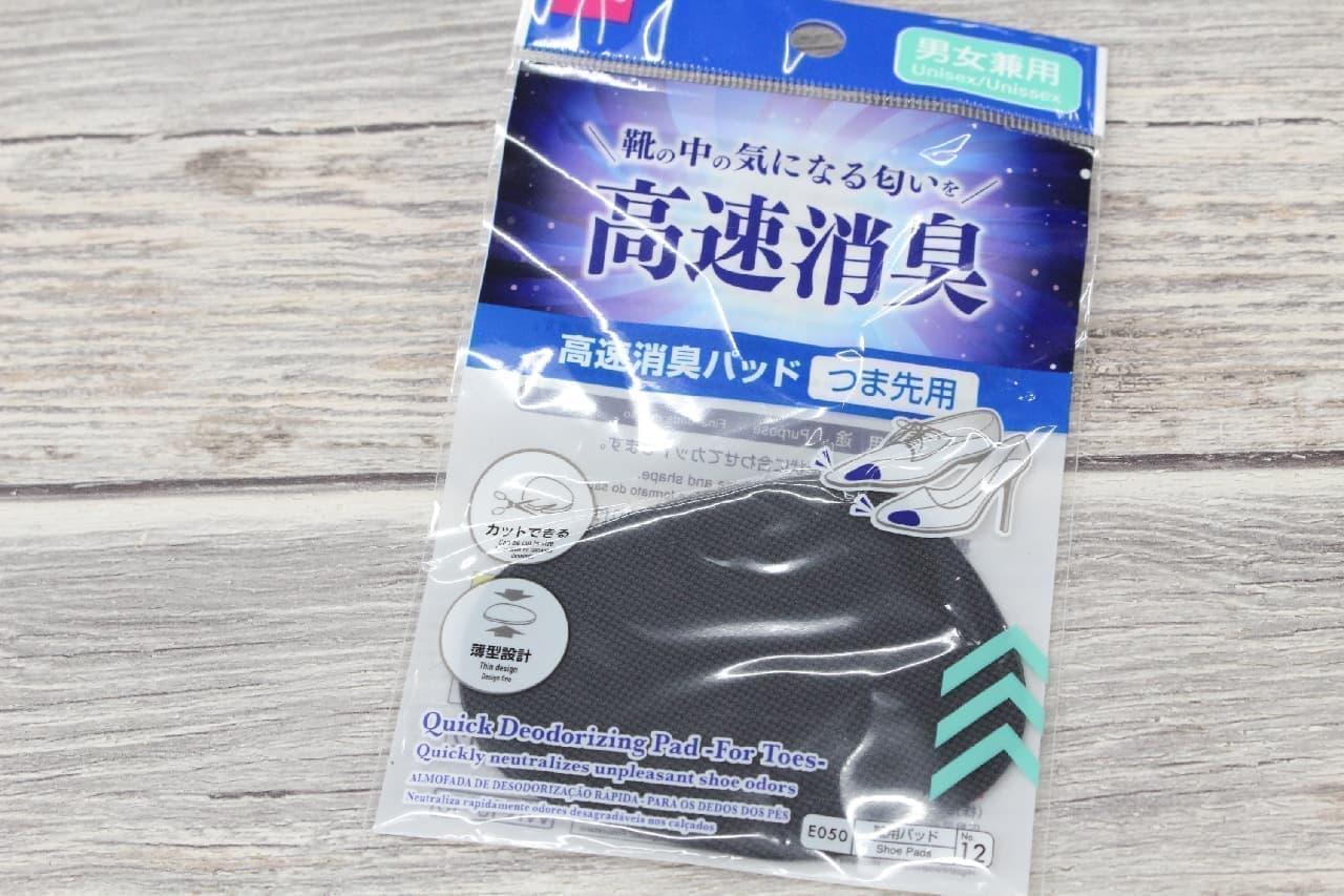 可愛いネコ型の珪藻土も♪100均で買える靴用の消臭&吸湿アイテム