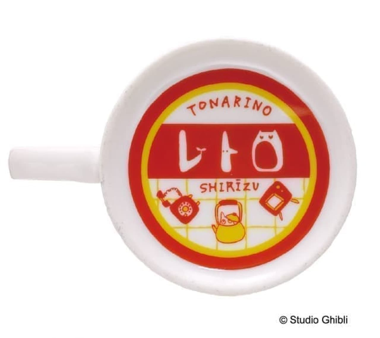 【昭和風】となりのトトロをレトロ可愛く♪ちゃぶ台や黒電話も描いたポーチやカップ