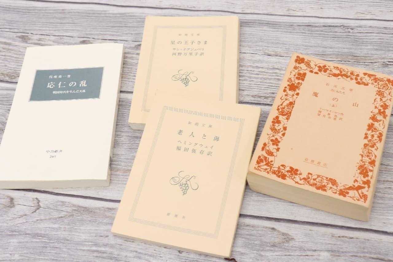デニムや帆布が上質な手ざわり--愛読書を優しく守る無印「文庫本&新書用カバー」