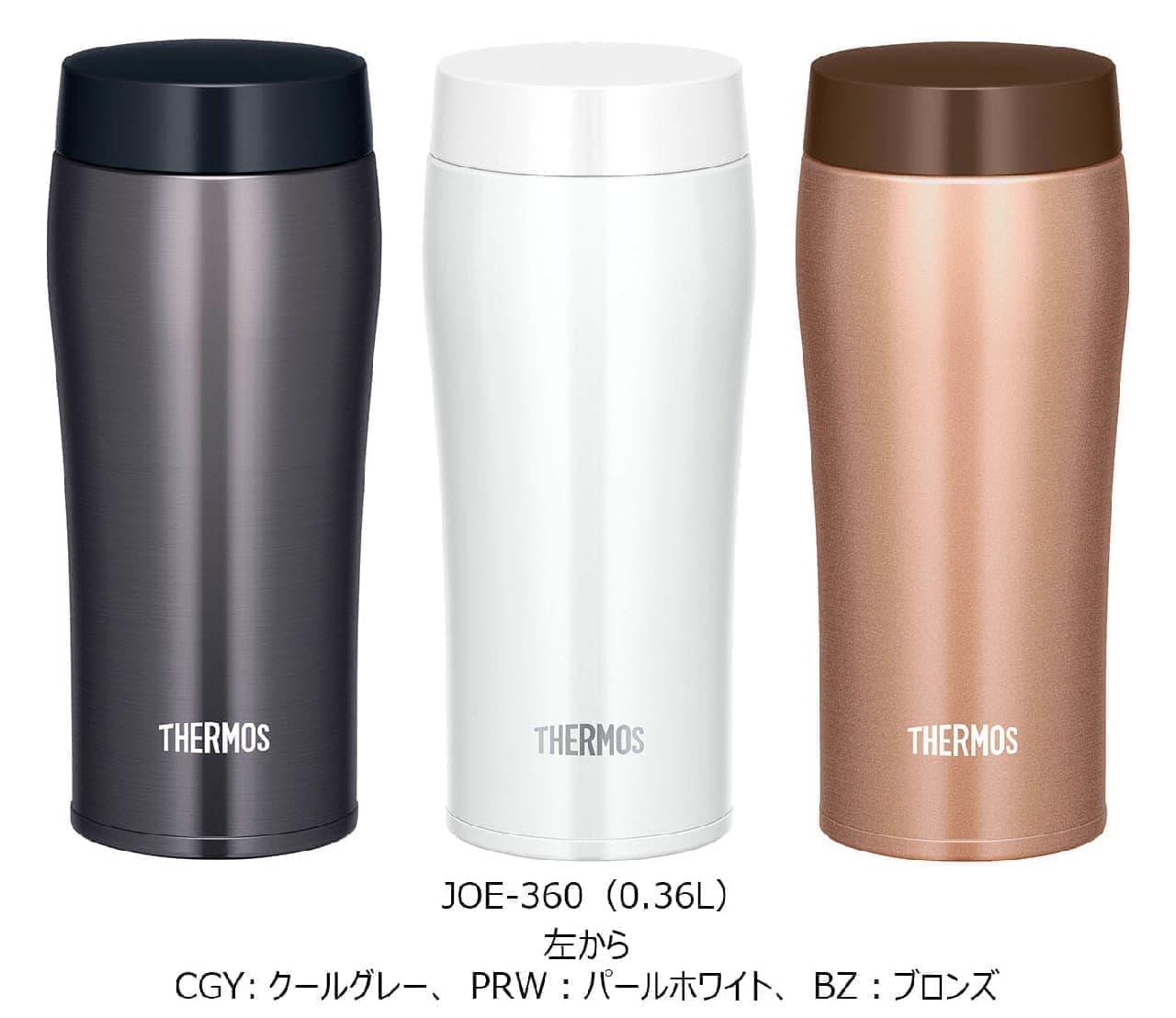サーモス 真空断熱ケータイタンブラー(JOE-360/480)