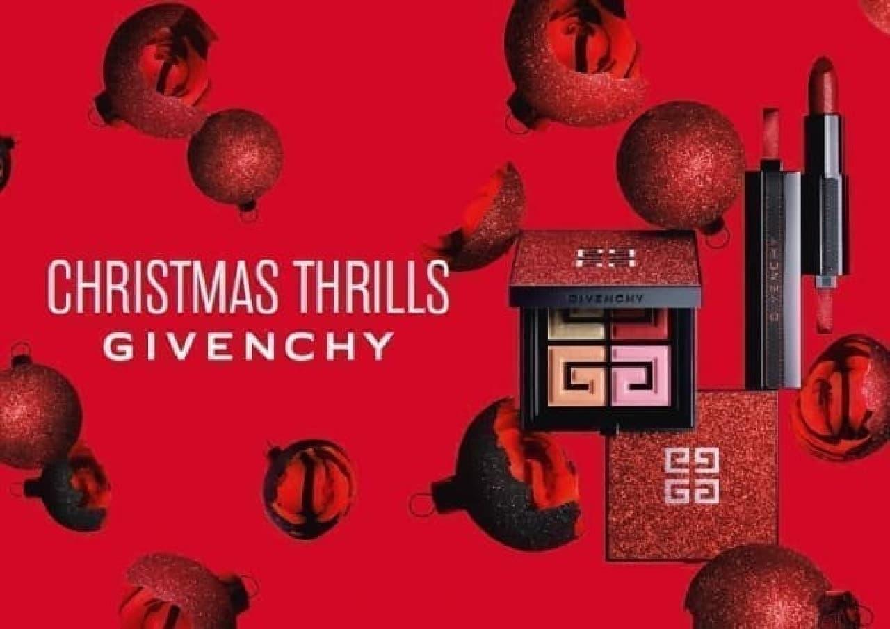 ジバンシイのクリスマスコレクション2019「クロス・ザ・レッドライン」