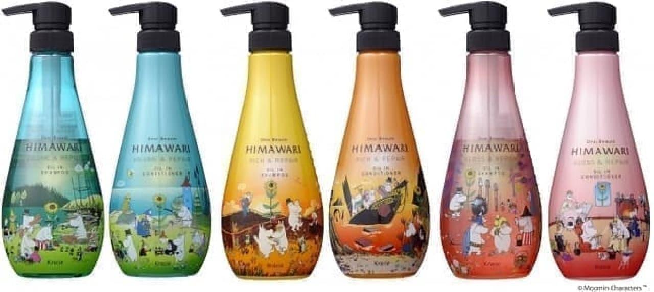 ディアボーテ HIMAWARIのムーミンデザインボトル