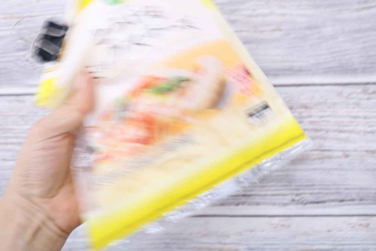 シュレッドチーズの冷凍方法