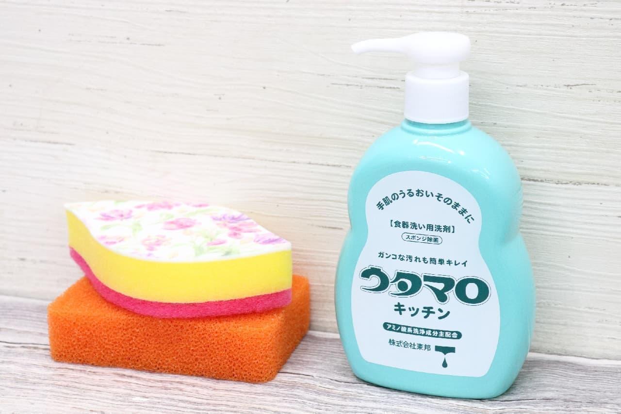 油汚れがよく落ち、手肌には優しく、スポンジの除菌までできる食器用洗剤「ウタマロキッチン」