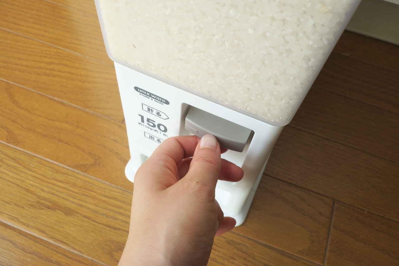 アスベル計量米びつ