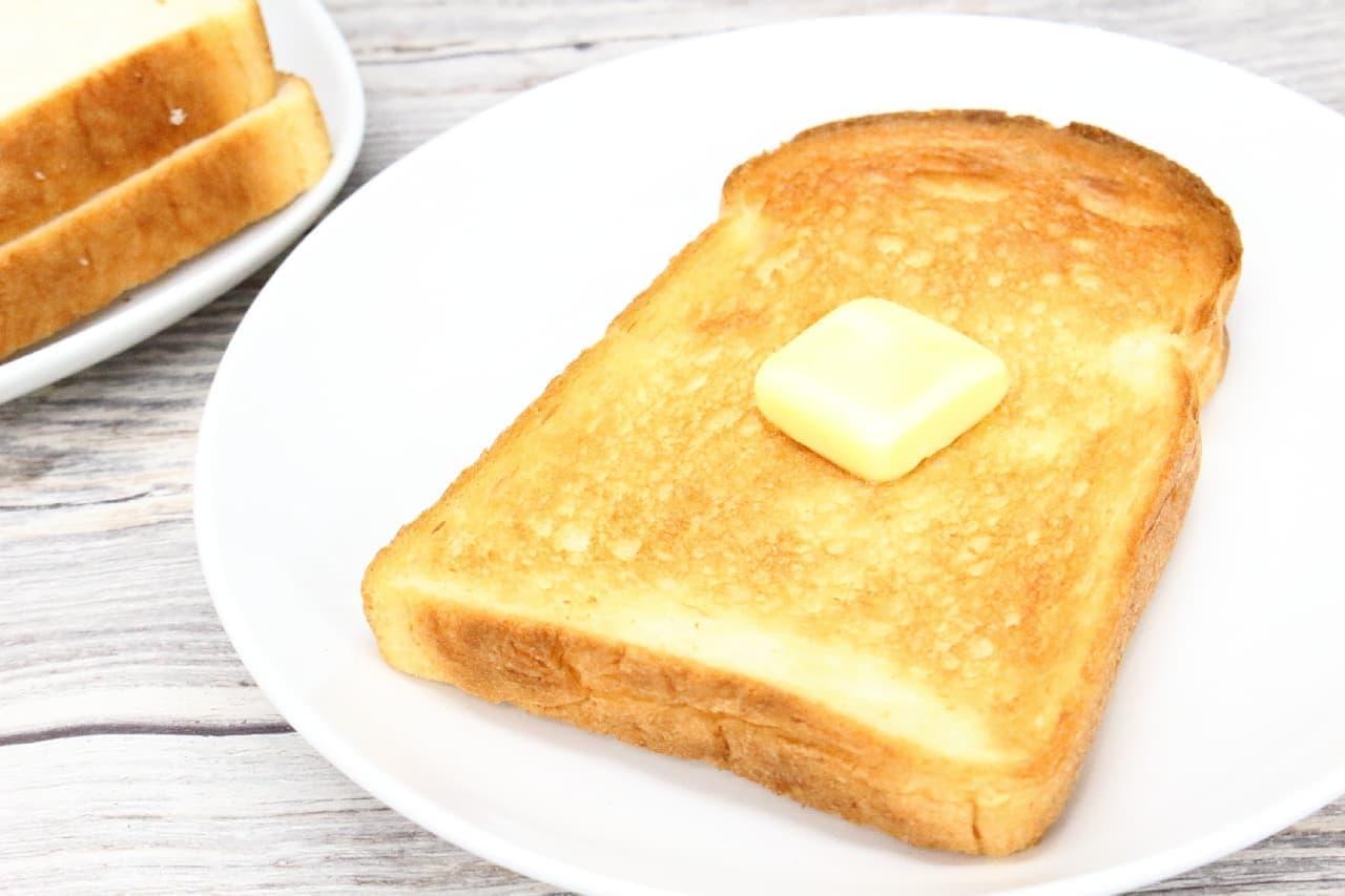 トーストおすすめグッズ
