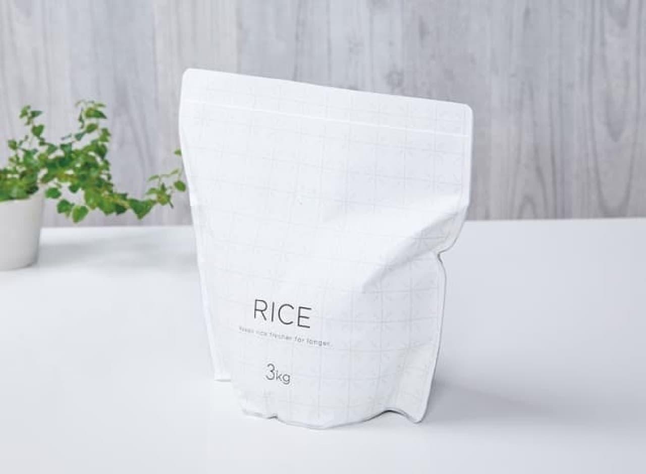 お米は冷蔵庫の野菜室へ--酸化を抑えて美味しさをキープする保存袋がマーナから
