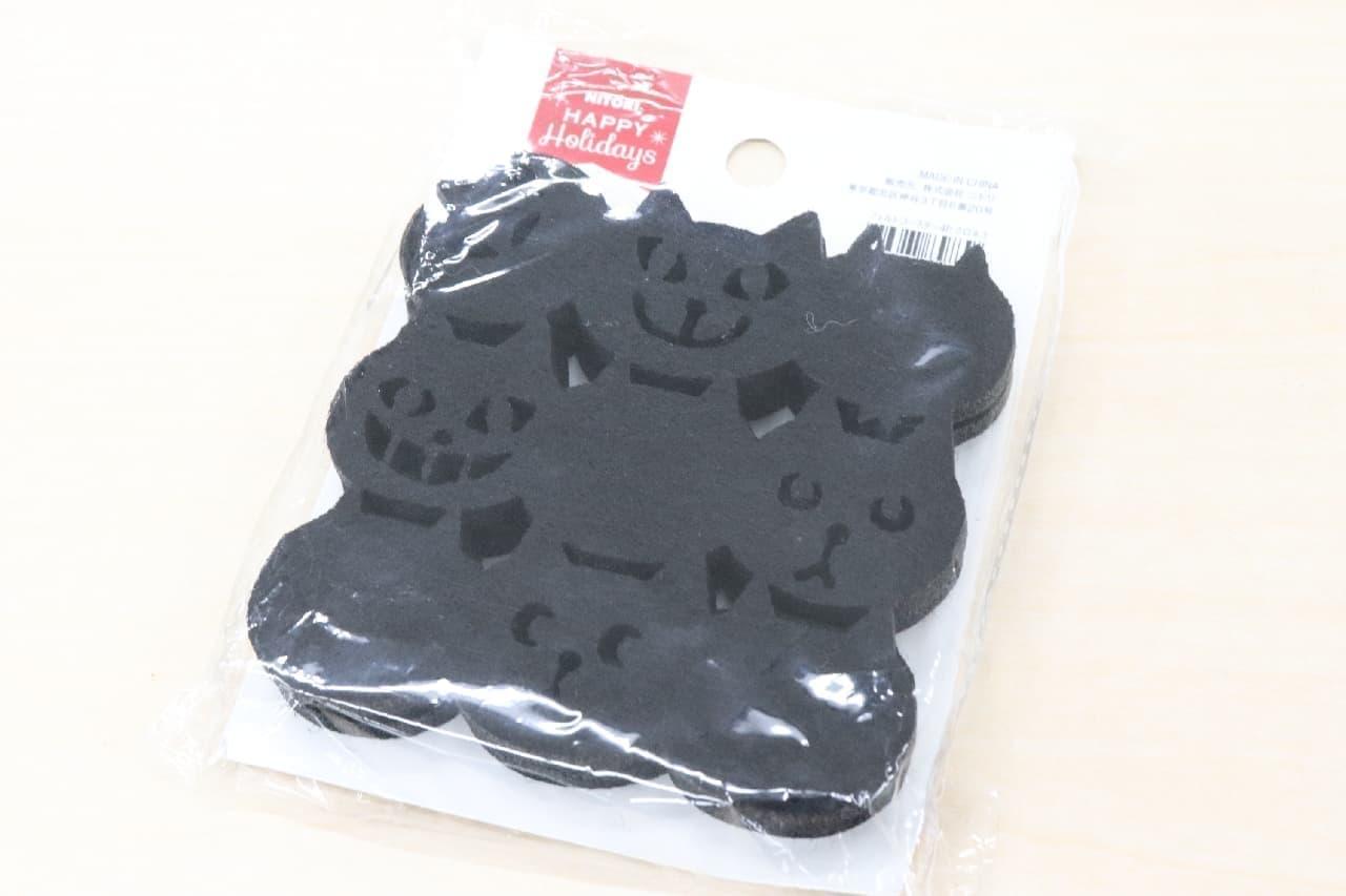 ニトリで手軽にハロウィン気分♪可愛いランチョンマットや黒猫のフェルトコースター