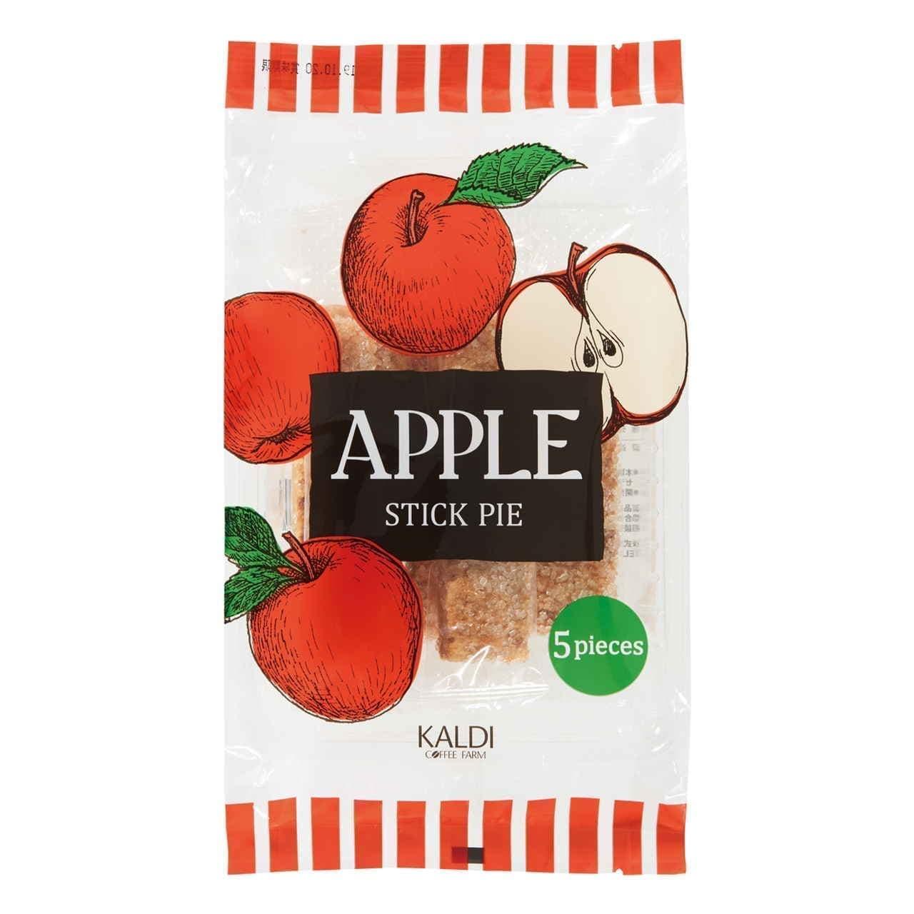 カルディりんごバッグ