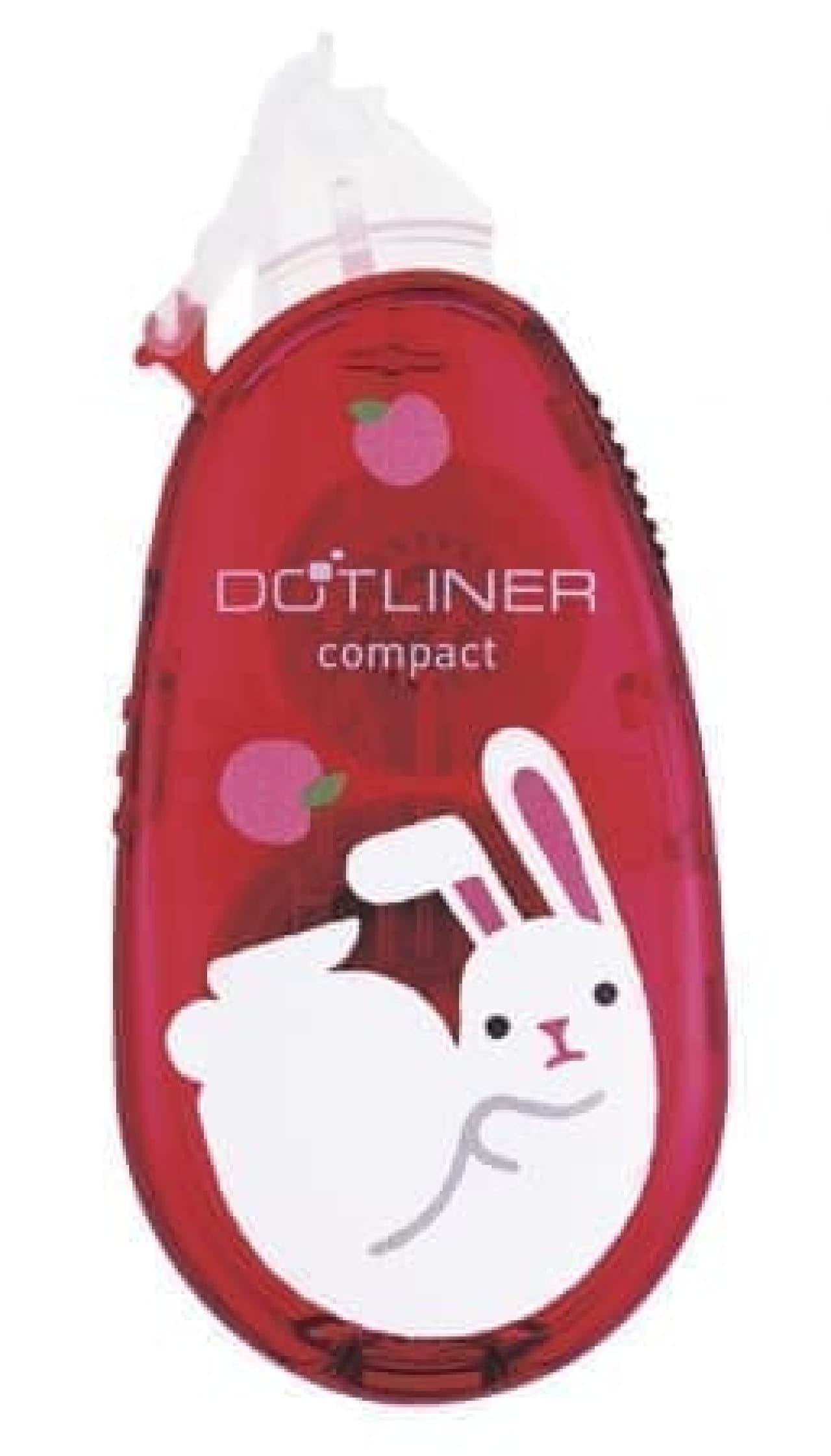 ネコやウサギのシルエットが次々と♪ テープのり「ドットライナー」から可愛い限定品