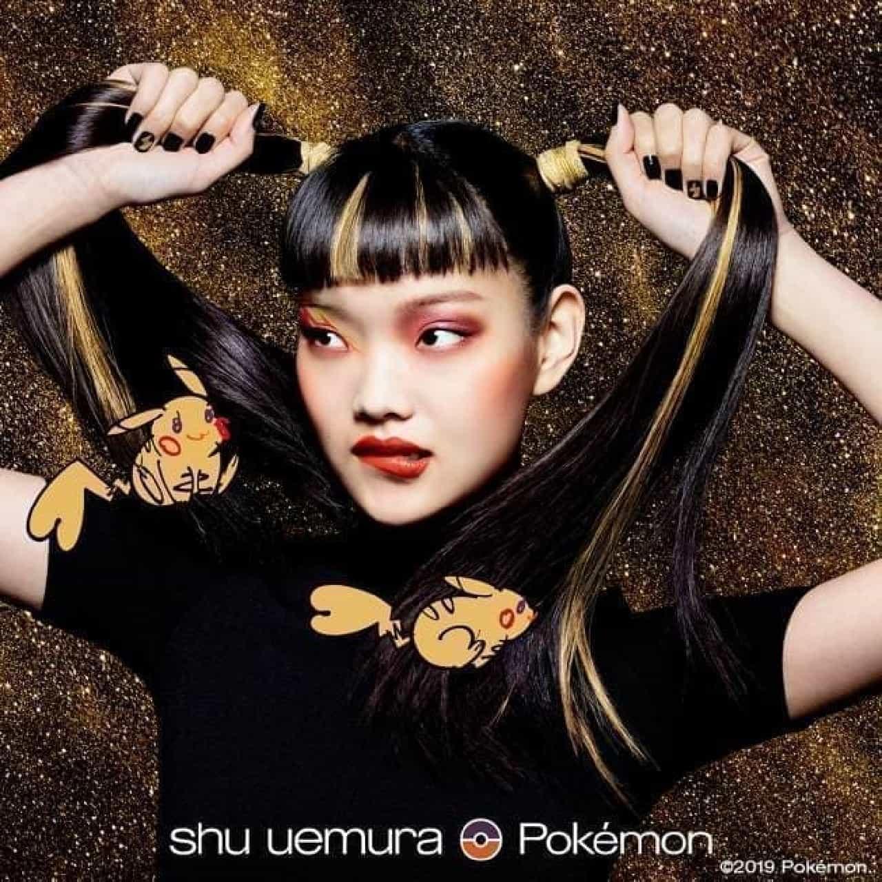 シュウ ウエムラ×ポケモン コレクションでメイクした女性