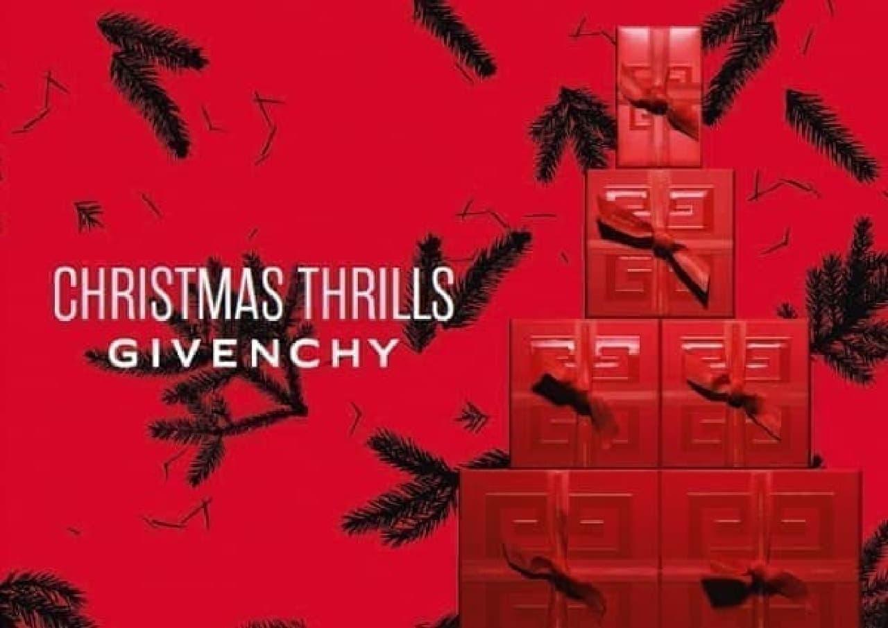 ジバンシイのクリスマス限定コフレ