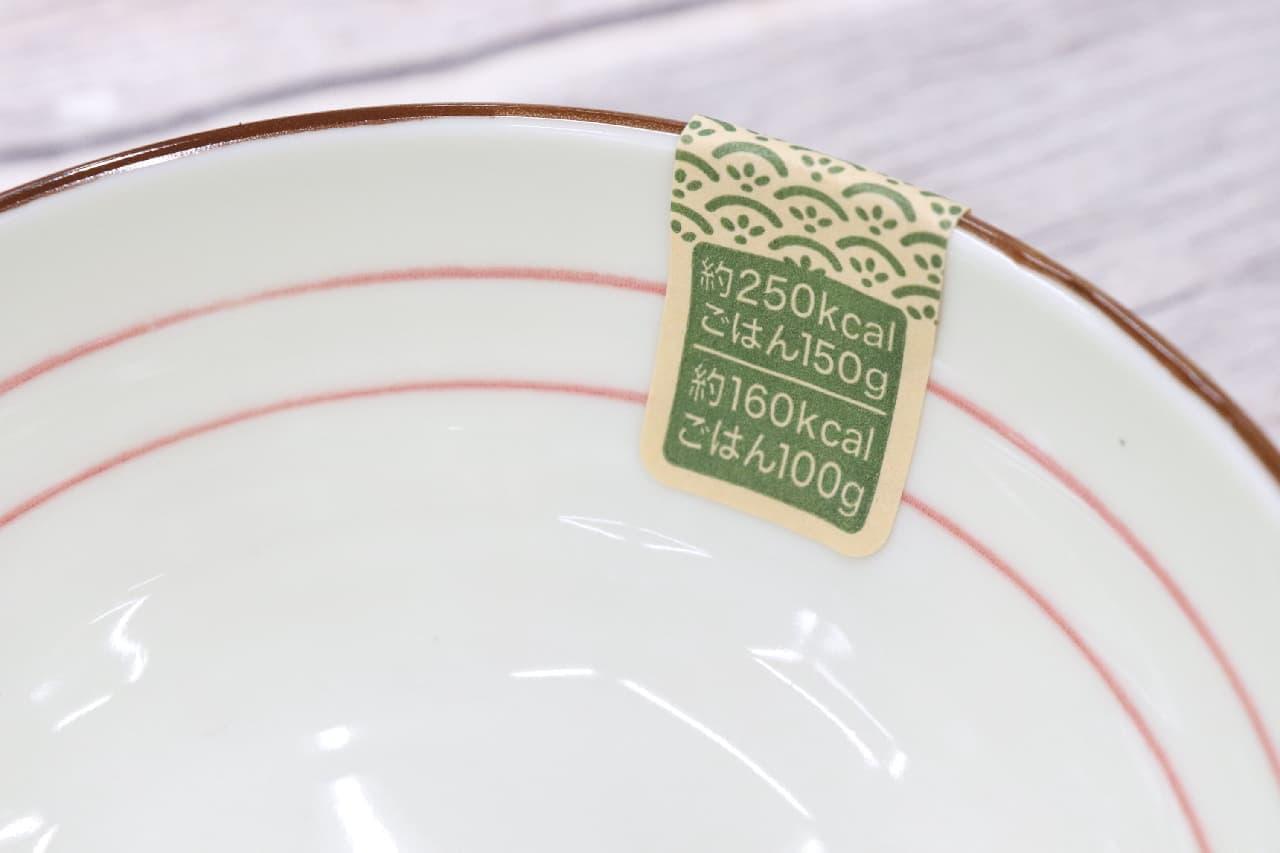 """ご飯を盛るだけ♪ ニトリの""""カロリーがわかる""""お茶碗--100g&150gのライン入り、ダイエットのサポートに"""