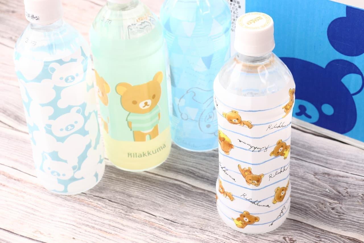 360度可愛いペットボトル「リラックマの天然水」--4種類のデザイン、ケース入りで備蓄にも