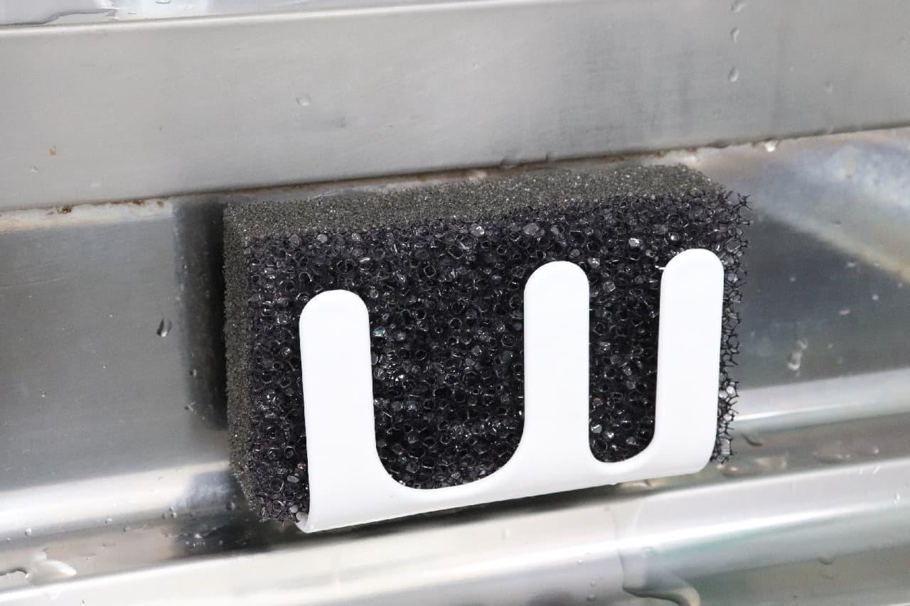 すっきり使える♪100均「水キレの良いキッチンスポンジ」--洗い物を衛生的に、乾くのもスムーズ