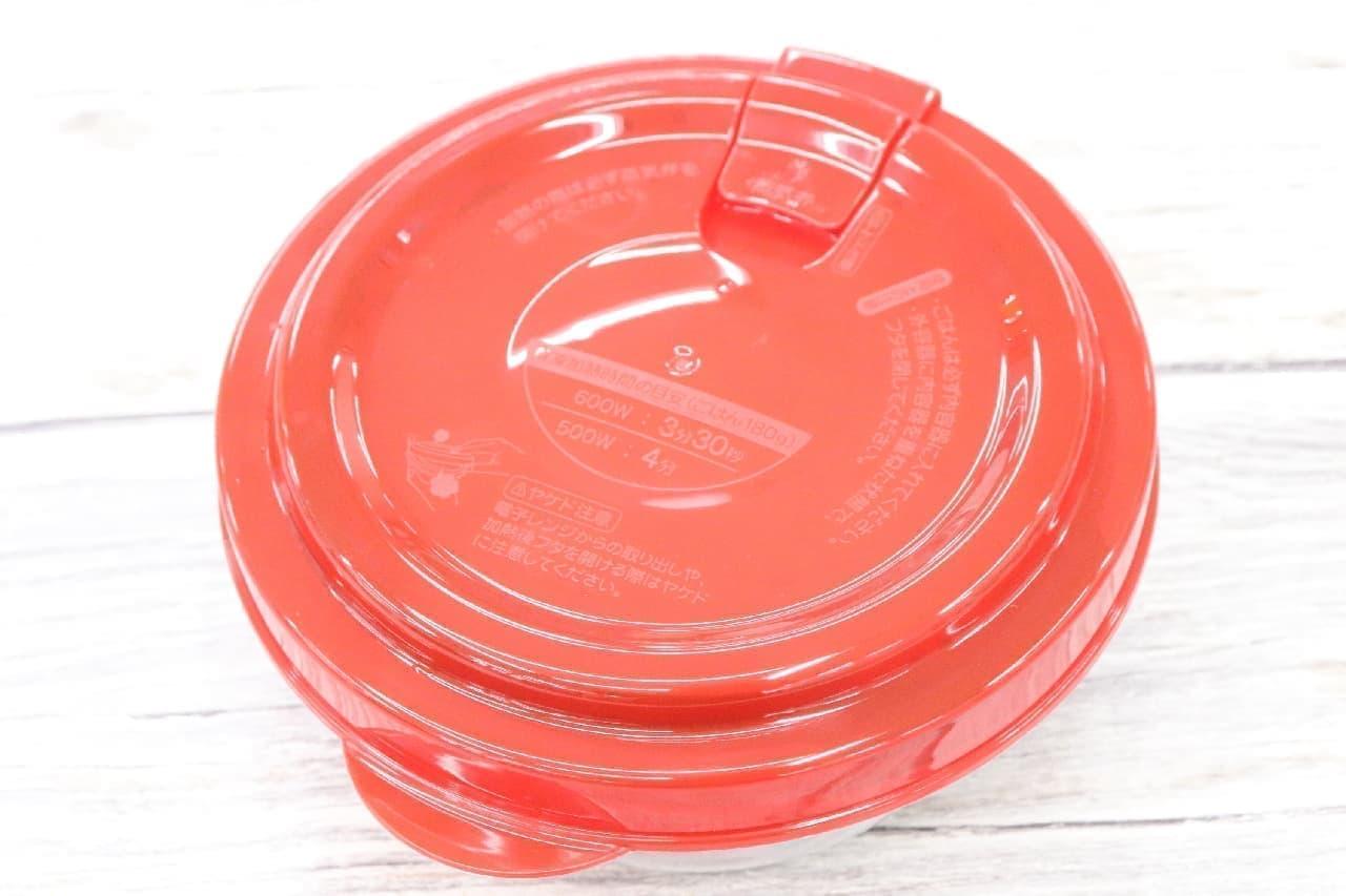 冷凍ごはんを炊き立てのように--二重構造でおいしく解凍するエビスの保存容器