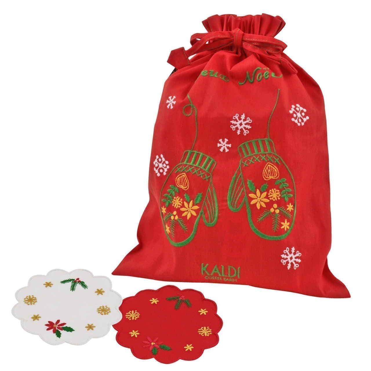 カルディ クリスマス商品