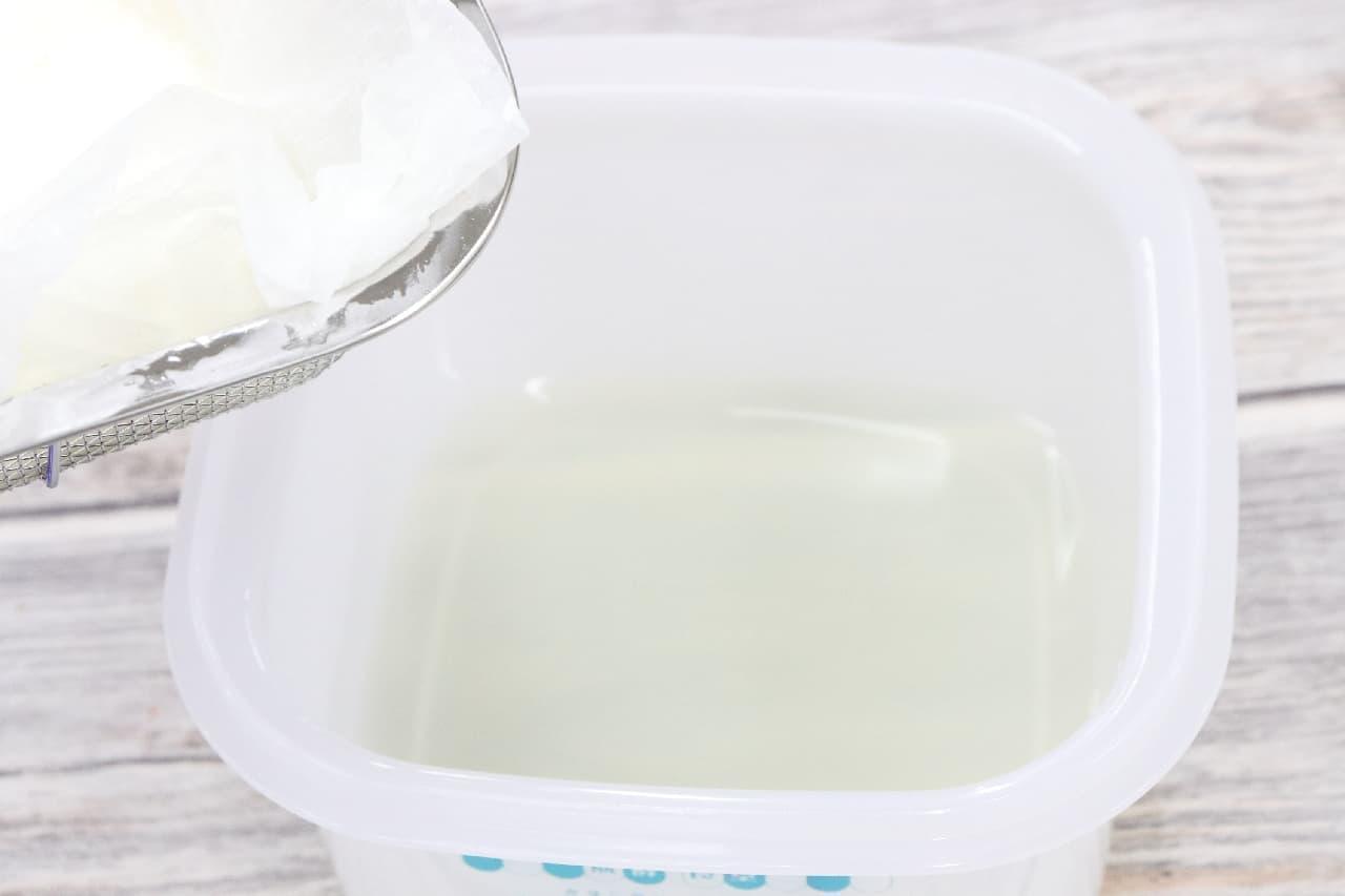 濃厚なクリームチーズ風に♪水切りヨーグルト専用容器--入れて待つだけ、料理やお菓子づくりに便利
