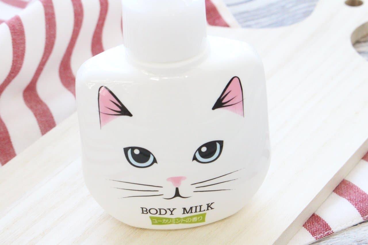 ダイソーのネコが描かれた「ボディミルク」