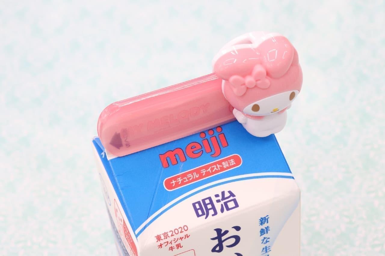 ニオイ移りを防止!100均の牛乳パック用クリップ--開け閉め簡単、お茶やジュースにも